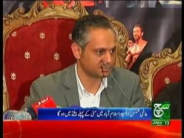 Fitness Expo Dubai Pakistan Sach TV Report